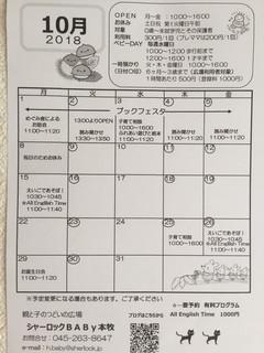 カレンダー9.jpg