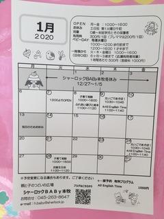 IMG-2061.JPG