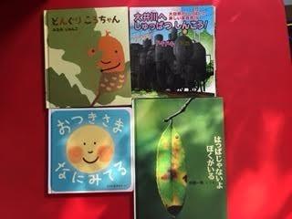 201609お話しロック4.jpg