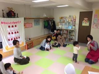 201704お誕生日会.jpg
