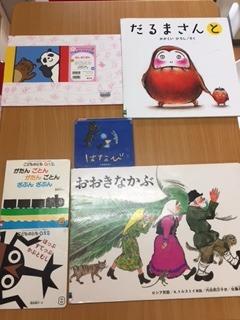 201708お話ロック.JPG